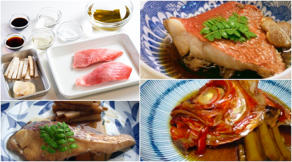 Gingery Soy-Stewed Snapper