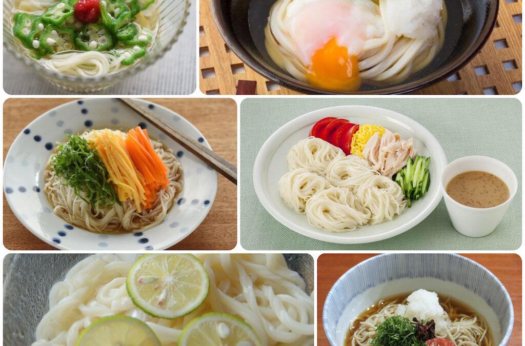 Project Cold Noodle Salad